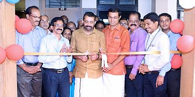 INAUGURATION OF FAB LAB
