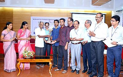 Trivikraman Ever rolling Trophy Quiz Competition
