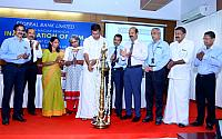 inauguration of ATM