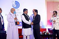 BUSINESS DEEPIKA EXCELLENCE AWARD