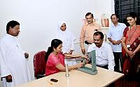 Medical Care Centre Inaugurated