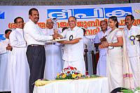 Educational Excellence Award for Sri P V Mathew