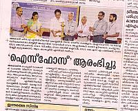 ICEFOSS IN MALAYALA MANORAMA 21 AUGUST 2016