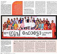 MAKERS WORKSHOP MATHRUBHUMI 29 AUGUST 2016
