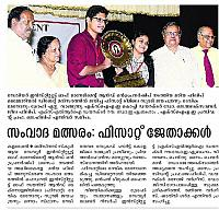 MALAYALA MANORAMA 01.10.16
