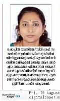 PHD AWARDED Dr. Archana R mathrubhumi 19