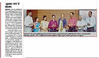 INAGURATION OF ECHO ACTIVITIES MADHYAMAM.